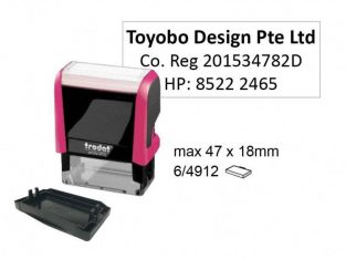 Custom Self Inking Stamps in Singapore