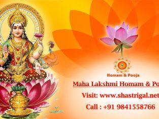 Maha Lakshmi Homam