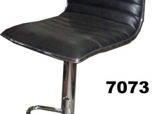 Kitchen & bar stool Model No.R-7074
