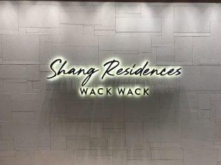 Shang Residences Wack Wack