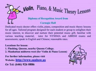 Violin, Piano and Music Theory Lessons for All Ages