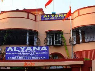 De addiction centre in Kolkata