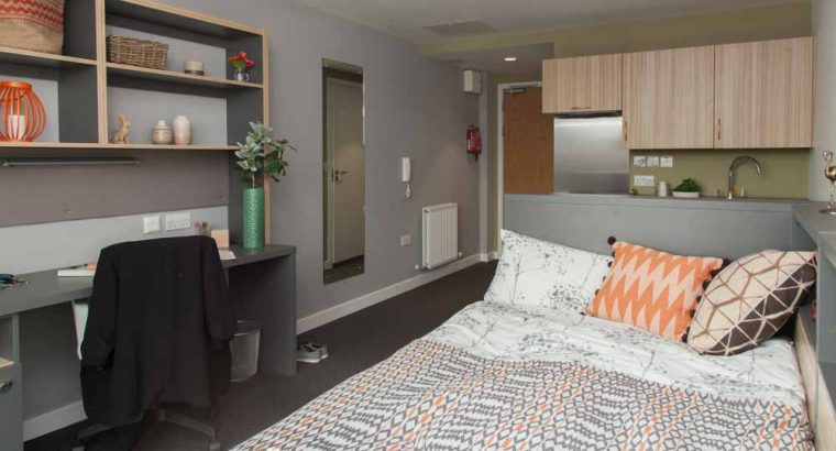 Get £600 Annual Rent Discount on Nido St James, Glasgow Student Room