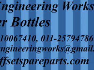 Water Bottles Manufacturer | Water Bottle Manufacturer in Delhi