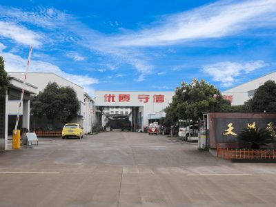 Shengzhou Tianyi Electric Appliance Co., Ltd