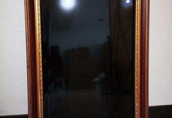 digital frame portrait for funeral