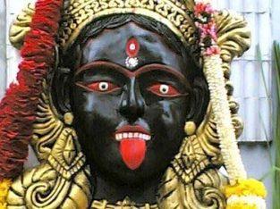 Love Marriage Specialist Astrologer 7082455643 Guru Maharaj Ji
