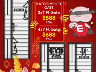 HDB GATE OFFERS FROM LEADING DIGITAL LOCK SELLER, KATO SIMPLIFY GATES FROM $588 THIS CHINESE NEW YEA