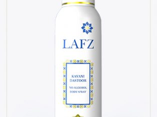Alcohol Free Body Spray – Lafz Halal Beauty Products