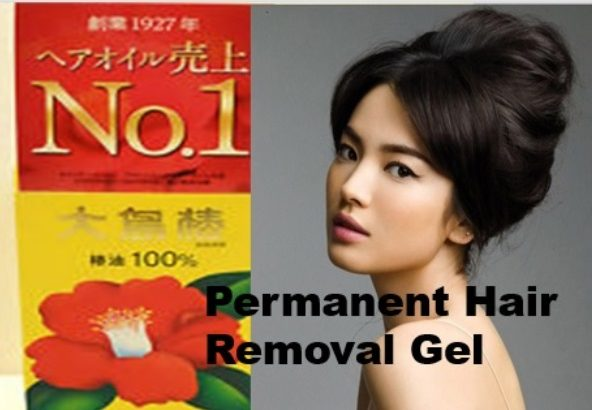 Dr Me Ping Gel 5 Reasons being Best Permanent Hair Removal Cream
