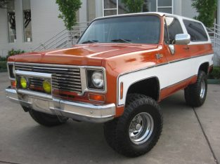 Chevrolet K-5 Blazer 1968/1973 do not provide you with only a ride, we provide you with an experien