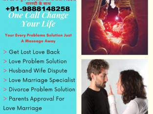 Love Problem Solution +91-9888148258