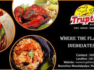 Trupthi Restaurants