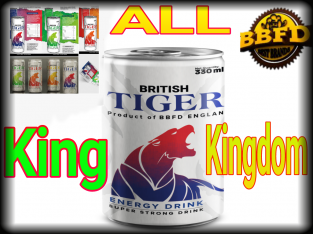British Tiger – Drink be the king of your kingdom.