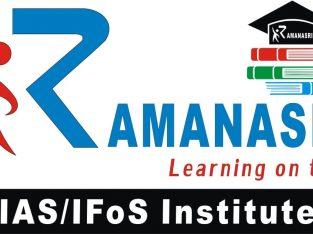 IAS Maths Optional Classes