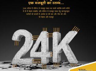 24K Sariya TMT Bars Dealer in Central India