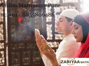 Muslim Marriage Bureau In Pune – Zariyaamatrimony.com