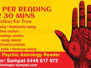 Astrologer, love Psychic Reader Relationship black magic remove in a Day