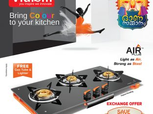 Vidiem Gas Stove 3 Burner Price | vidiem.in
