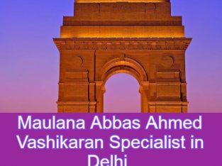 Vashikaran Specialist in Delhi – +91-9888855755