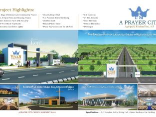 A Prayer City Megha gated community plots at near vijayawada Agripalli 100sqyds 5Lakhs