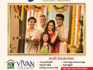 Vijayawada Ramavarapadu ring to 7km dist surampalli near 6lines bypass road 100sqyds 700000