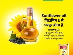 Refined Sun Flower Oil Manufacturer in India – Kriti Refined Oil
