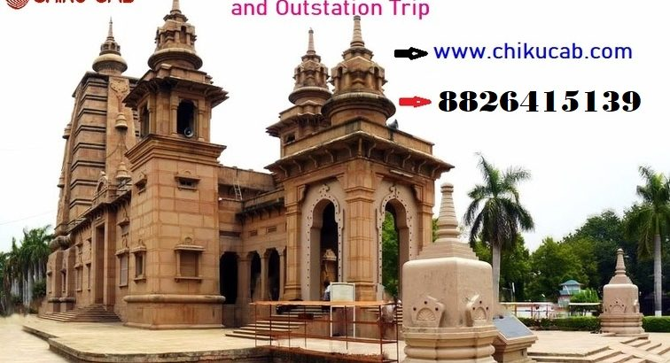 Online Cab Service in Allahabad for Outstation Plan