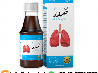 Cough Syrup for Children in Pakistan