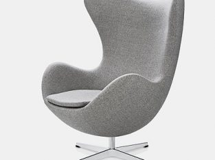 Buy Fritz Hansen Egg Chair: A Triumph of Jacobsen's Total Design Philosophy