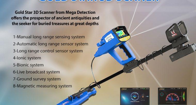 Goldstar 3D Scanner | Best multi-system metal detectors 2021