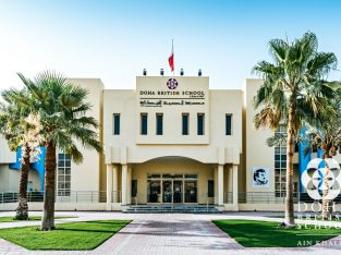 International Primary School in Qatar | Doha British School Ain Khaled