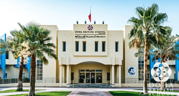 International Primary School in Qatar | Doha British School Ain Khaled