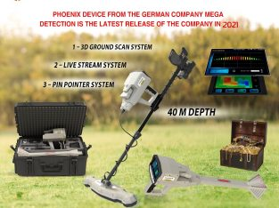 Phoenix 3D Ground Scanner Metal Detector