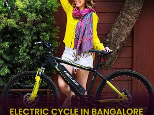 Best Electric Bicycles – Bangalorecare.com