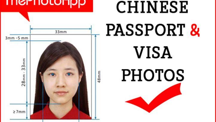 Get Passport Photos Online, Use ThePhotoApp