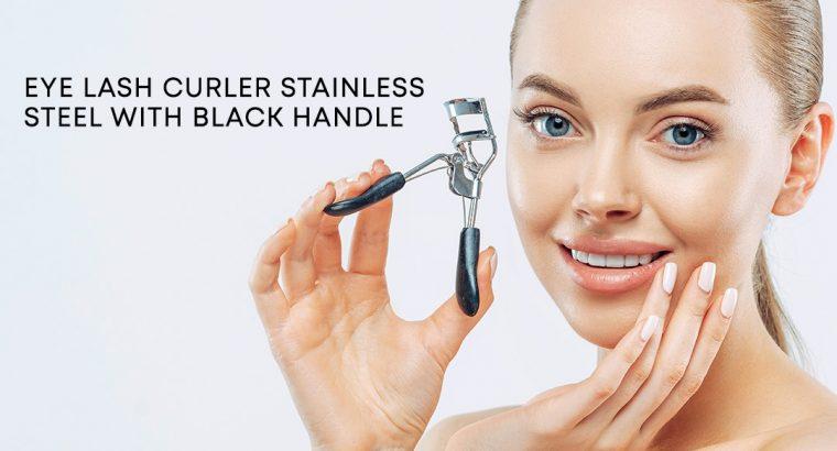 EYELASH CURLERS | beauty and health uk.