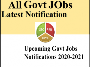 Government Job Latest Notification