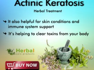 Herbal Supplement for Actinic Keratosis