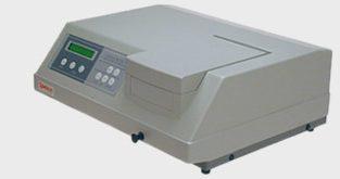 UV/VIS Spectrophotometer SP-UV52A IN NIGERIA BY SCANTRIK MEDICAL SUPPLIES