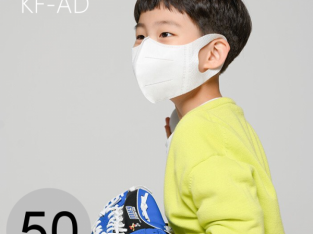 AirDays 3D KF-AD KIDS Light Face Mask (Small) 50count