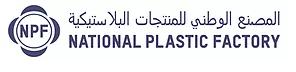 National plastic factory | Stretch film manufacturer