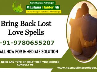 Bring Back Lost Love Spells