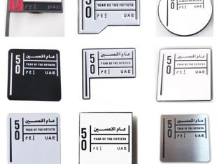 UAE National Day Flag Metal Badges